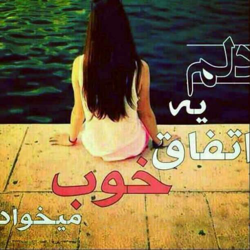 khengoolestan_post_tanaz_18_dey_1395