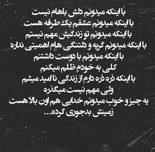 khengoolestan_post_tanaz_18_dey_1395_2