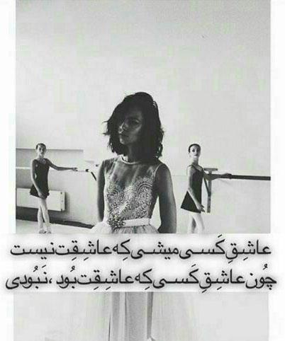 khengoolestan_post_tanaz_4_bahman_1395