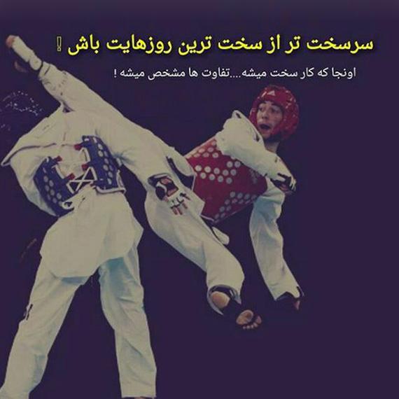 khengoolestan_post_tdk_10_bahman_1395