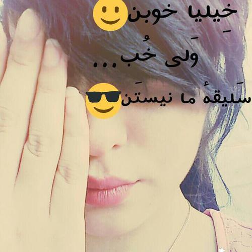 khengoolestan_post_tdk_9_bahman_1395