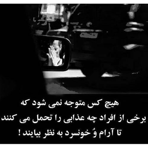 khengoolestan_post_tekvando_8_bahman_1395_2
