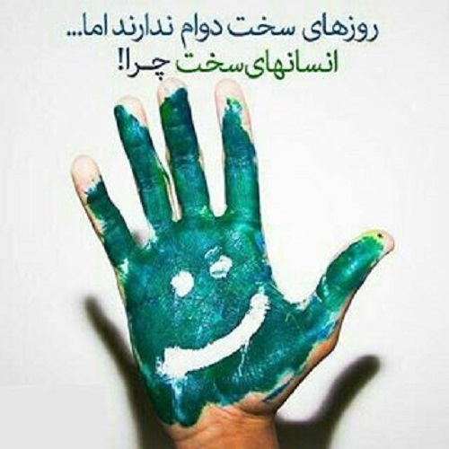 khengoolestan_post_mehrnaz_23_bahman_1395_2