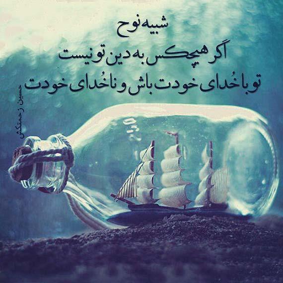 khengoolestan_post_mehrnaz_7_esfand_1395