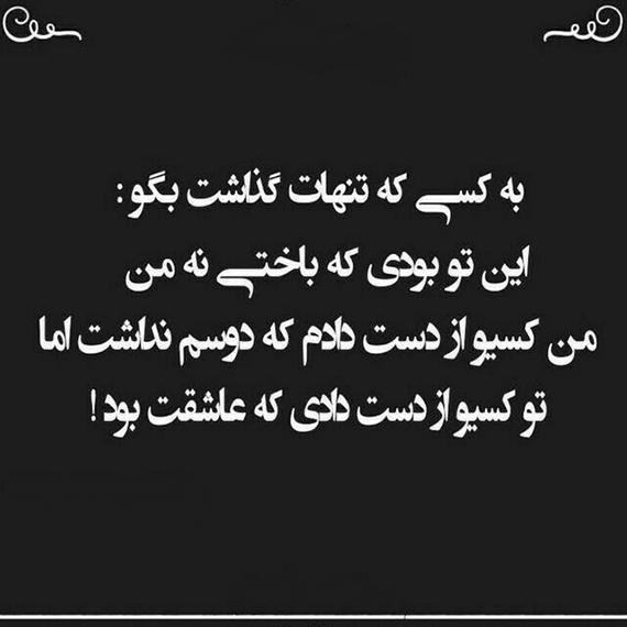 khengoolestan_post_tekvando_2_esfand_1395