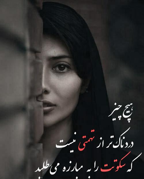 khengoolestan_post_tkd_13_bahman_1395