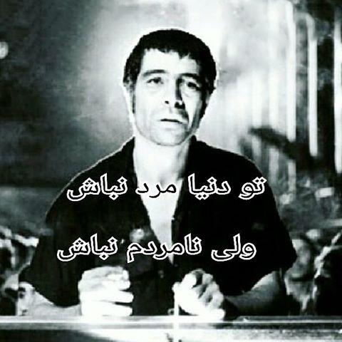 post_tkd_1395_bahman_22_1