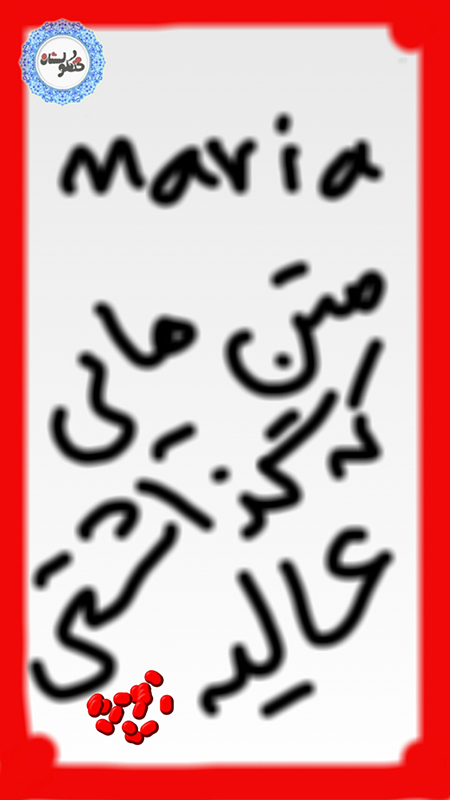 khengoolestan_naghashi_21_esfand_1395 (1)