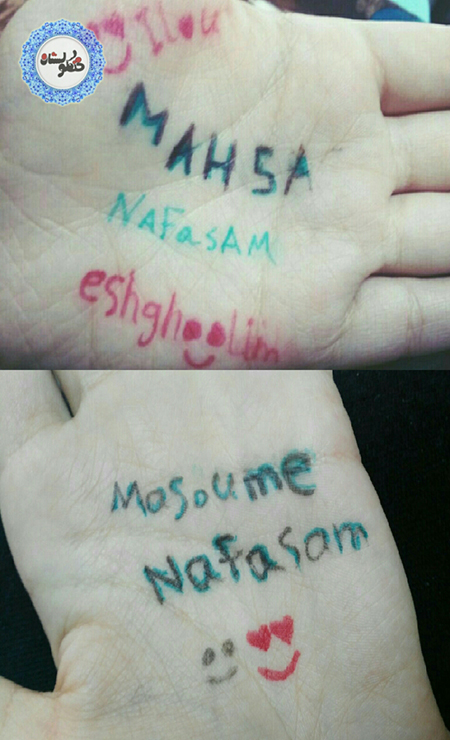 khengoolestan_naghashi_21_esfand_1395 (12)