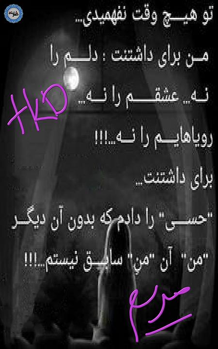 khengoolestan_naghashi_21_esfand_1395 (4)