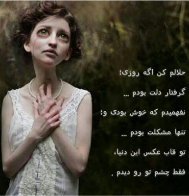 khengoolestan_post_maria_1395_19_esfand