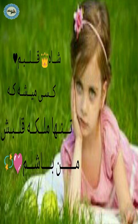 naghashi_29_ordibehesht_1396 (13)
