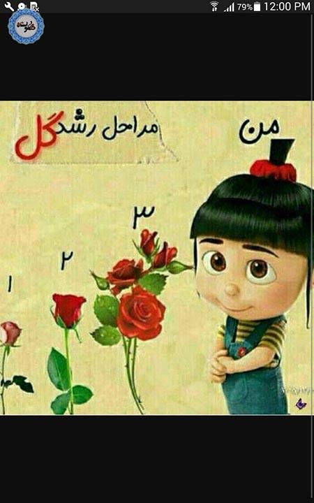 naghashi_29_ordibehesht_1396 (26)