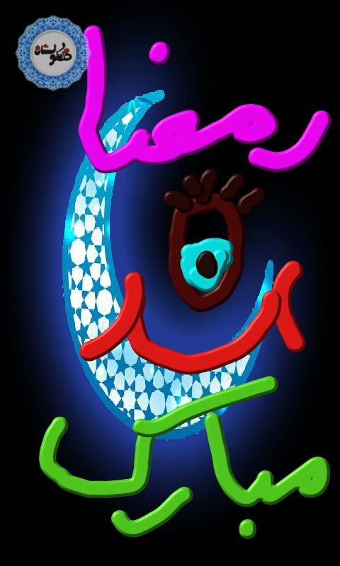 khengoolestan_naghashi_13_khordad_1396 (14)