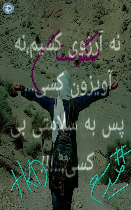 khengoolestan_naghashi_13_khordad_1396 (16)