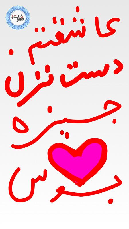 khengoolestan_naghashi_13_khordad_1396 (3)