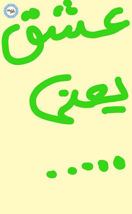 khengoolestan_naghashi_13_khordad_1396 (6)
