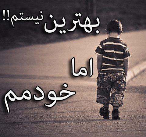 khengoolestan_post_roya_15_khordad_1396
