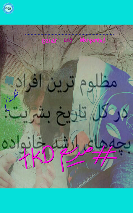 naghashi_2_tir_1396_khengoolestan (14)