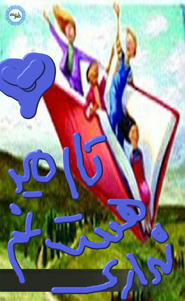 naghashi_2_tir_1396_khengoolestan (7)