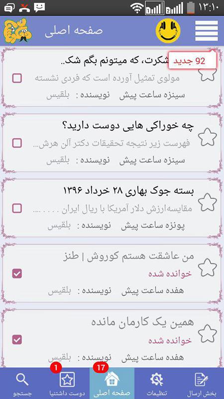 screen_4_v6.5