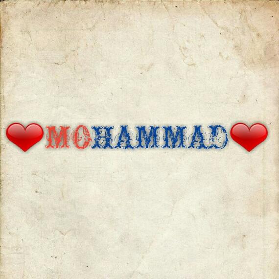 محمدم