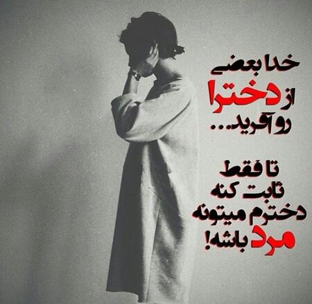 user_send_photo_psot