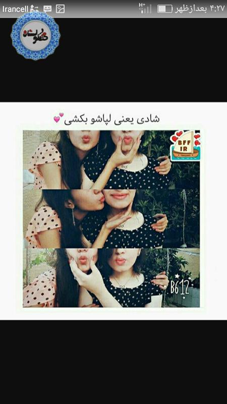 naghashi_28_tir_1396 (23)