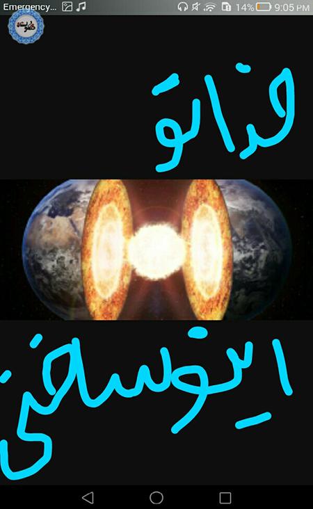 naghashi_28_tir_1396 (30)