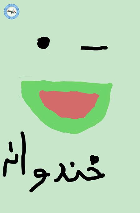 naghashi_28_tir_1396 (33)