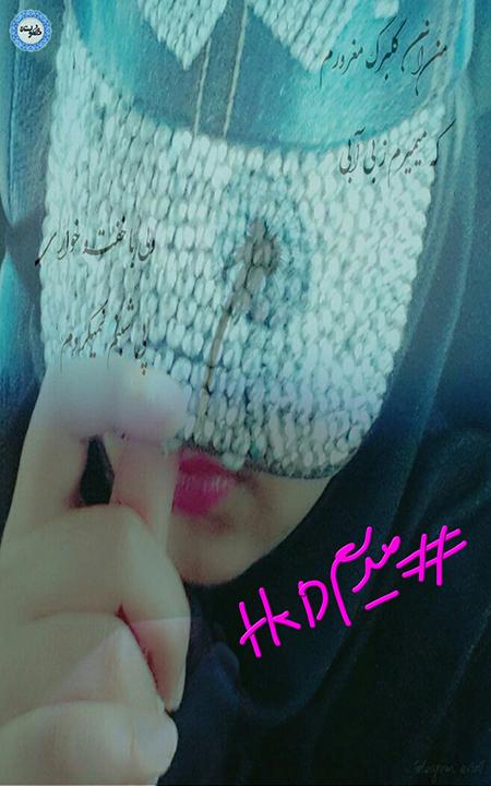 naghashi_28_tir_1396 (37)