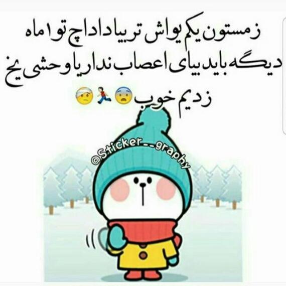 الــــــ♡نــــــا