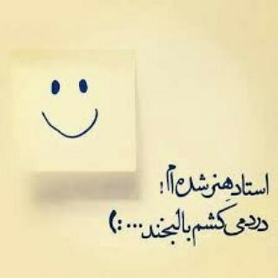 .fatemeh.