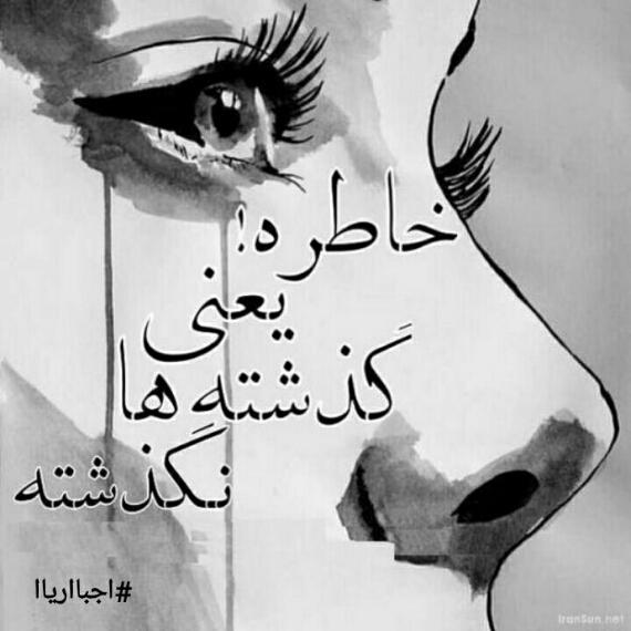 عشق حجابم